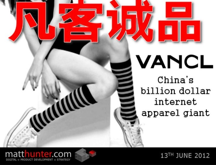 IntroductionVANCL is a leading Chinese internet-based apparel retailer. Though a marketleader in China, VANCL remains larg...