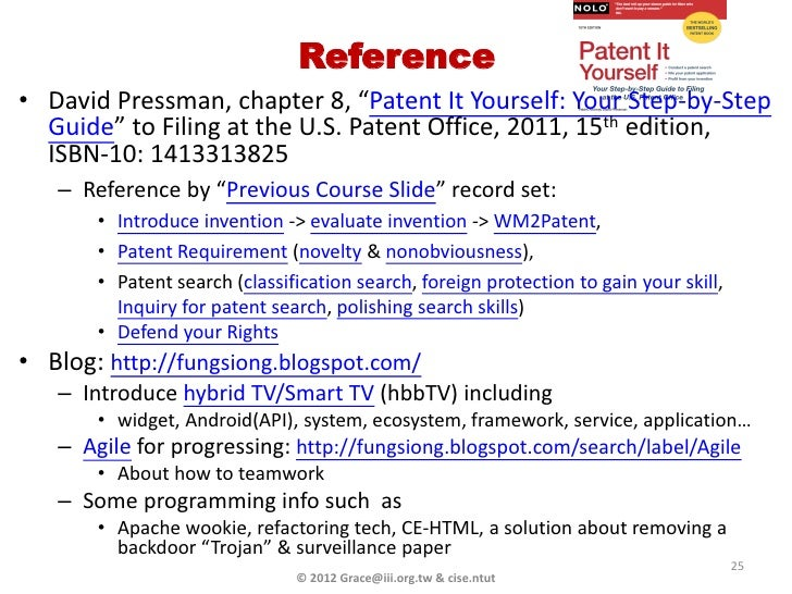How to Defend Yourself in a Patent Infringement Lawsuit