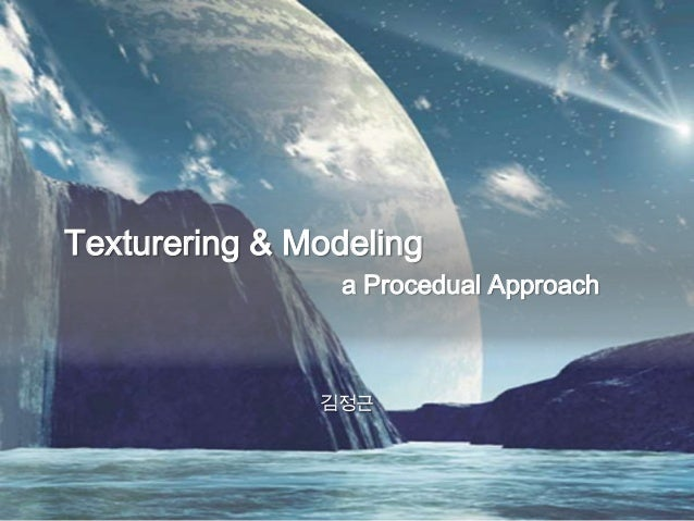 Texturering & Modeling                 a Procedual Approach               김정근