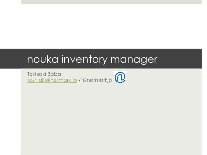 nouka inventry manager