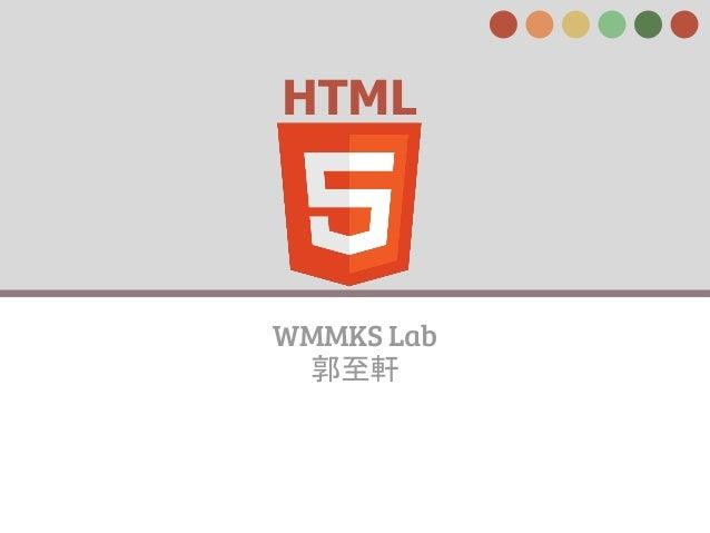 HTMLWMMKS Lab 郭至軒