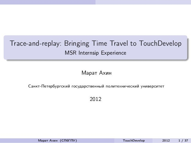 Trace-and-replay: Bringing Time Travel to TouchDevelop                      MSR Internsip Experience                      ...