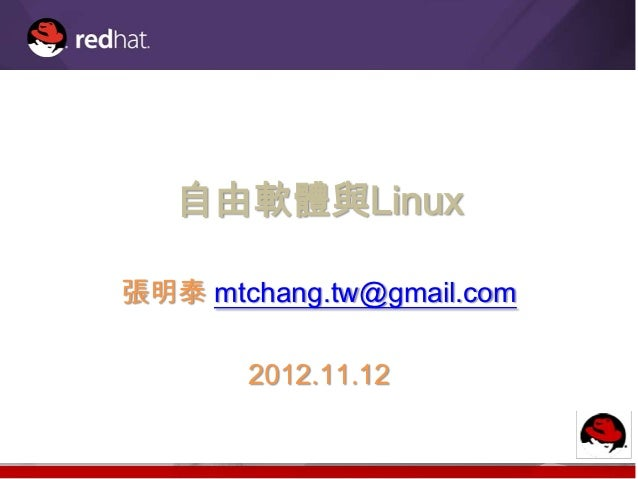 20121111 linux intro