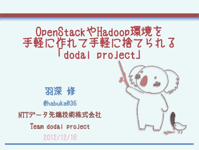 about dodai project in OSC 2012.Cloud