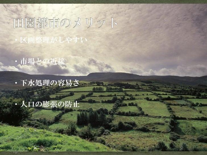 エベネザー・ハワードの画像 p1_30