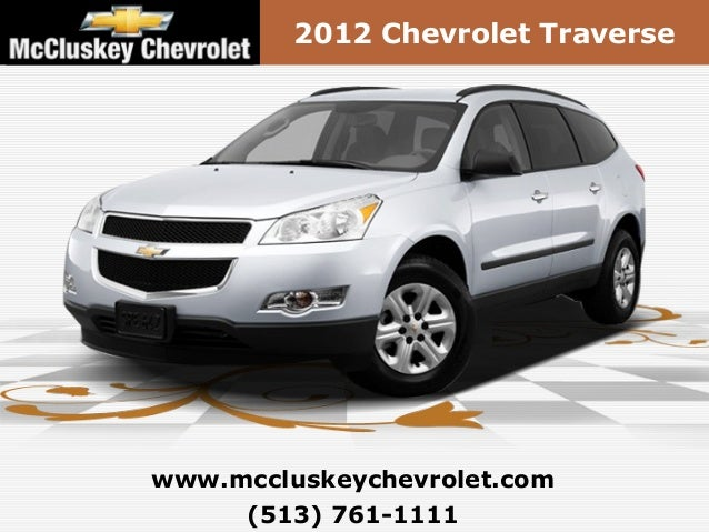 2012 Chevrolet Traversewww.mccluskeychevrolet.com     (513) 761-1111