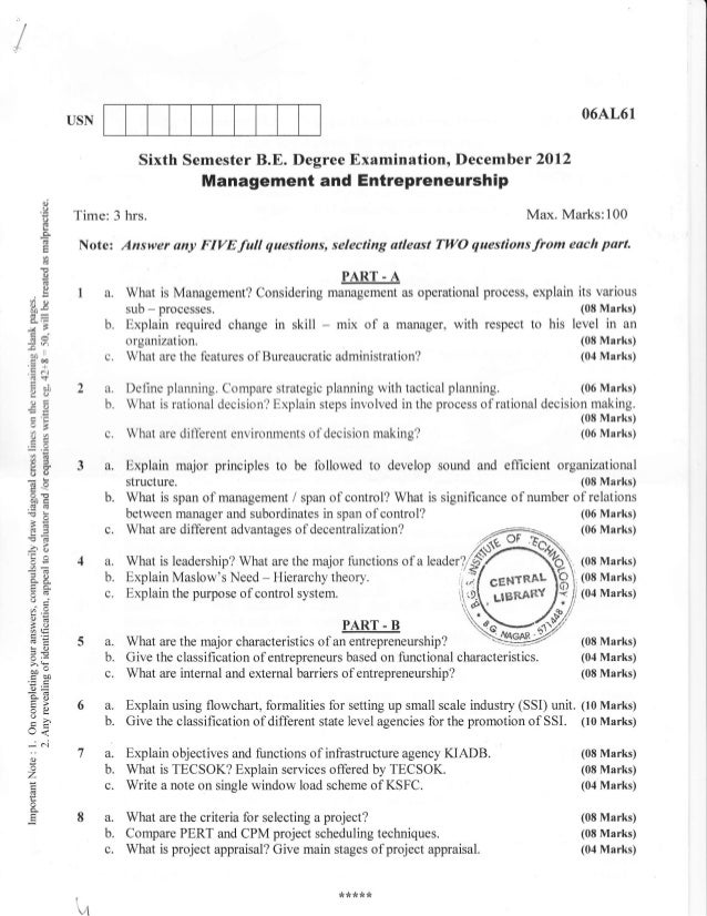 Computer Science and Information Science 6th semester (2012-December) Question Papers