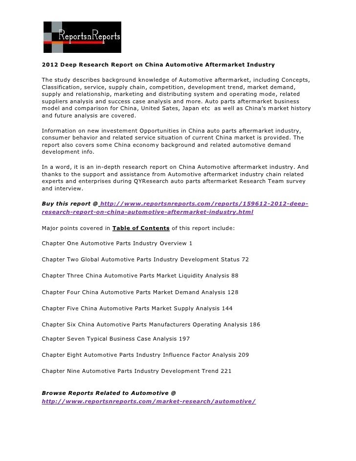 2012 deep research report on china automotive aftermarket industry