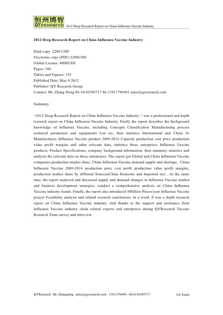 2012 Deep Research Report on China Influenza Vaccine Industry2012 Deep Research Report on China Influenza Vaccine Industry...