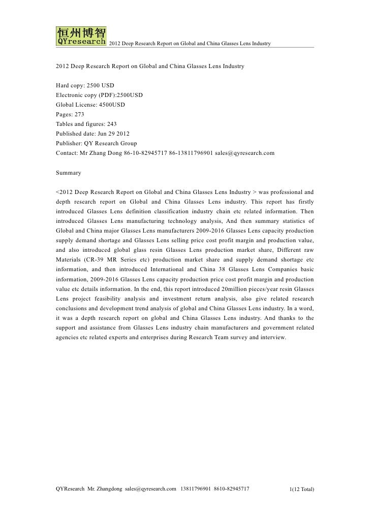 2012 deep research report on global and china glasses lens industry