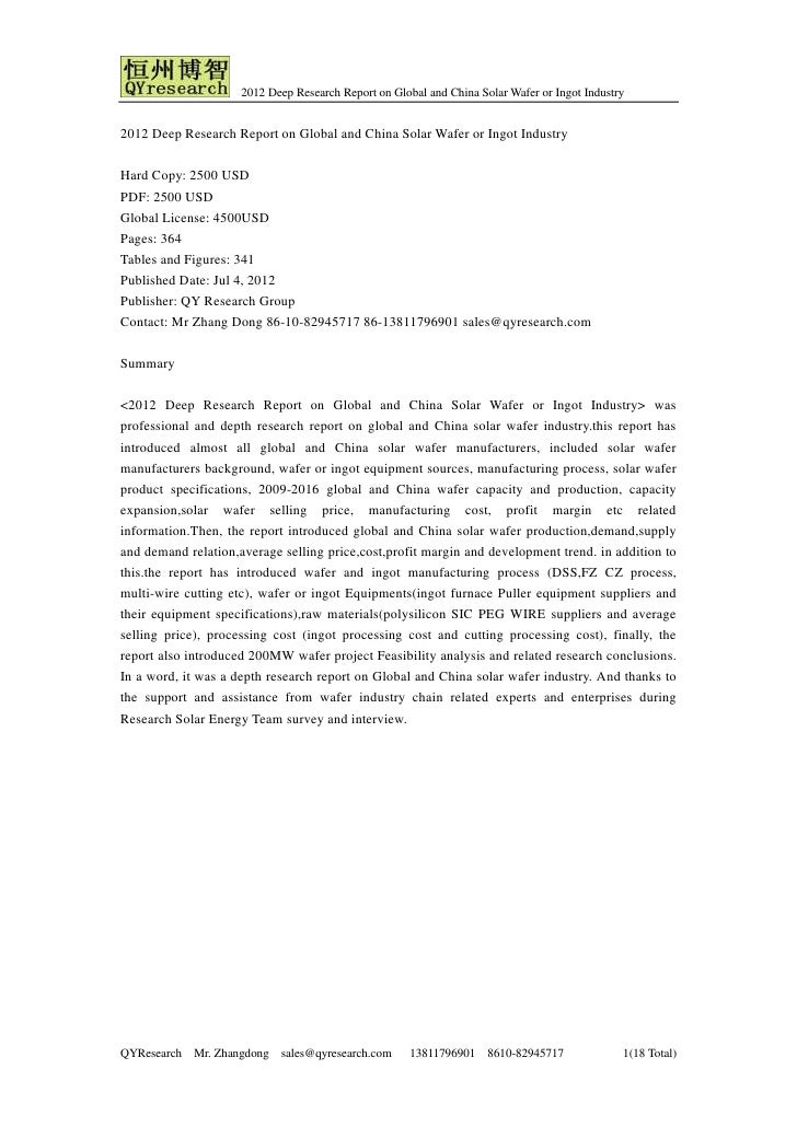 2012 Deep Research Report on Global and China Solar Wafer or Ingot Industry2012 Deep Research Report on Global and China S...
