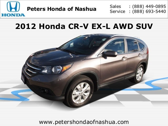 used 2012 honda cr v ex l peters honda of nashua nh