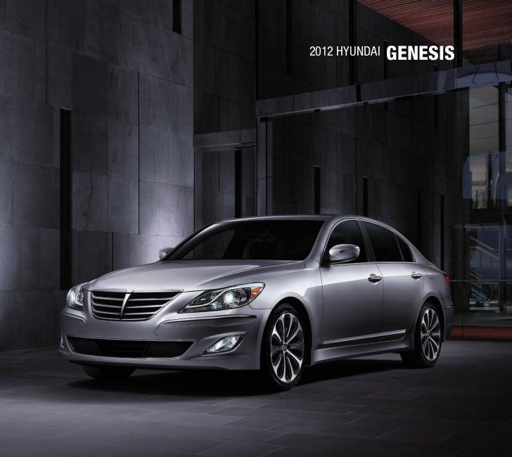2012 Hyundai Genesis eBrochure