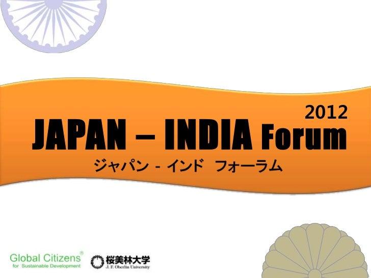 Japan India Forum 2012