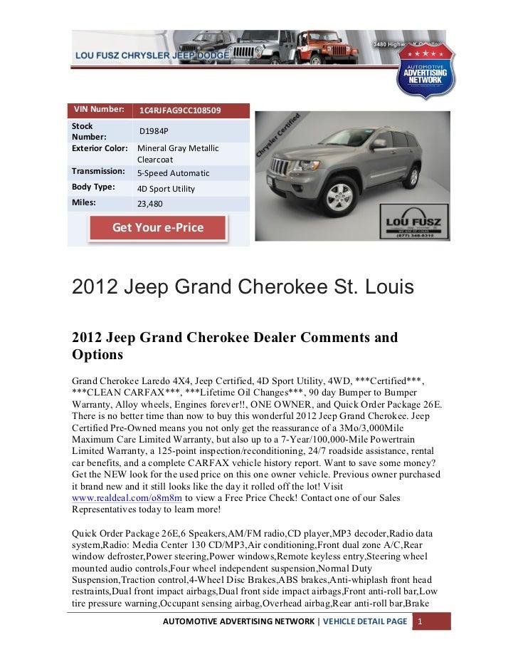 2012 Jeep Grand Cherokee St. Louis