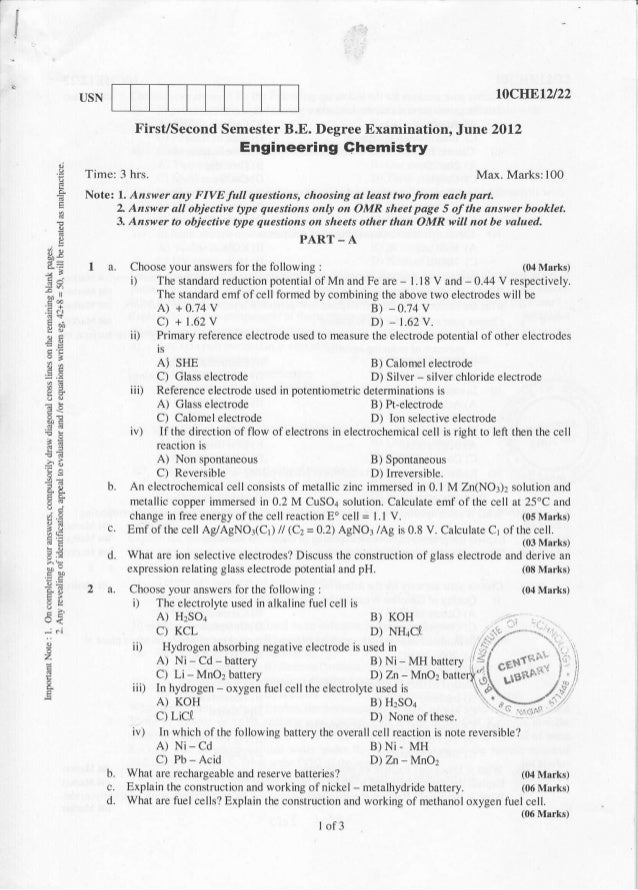 Chemisty  Stream (2012-July) Question Papers