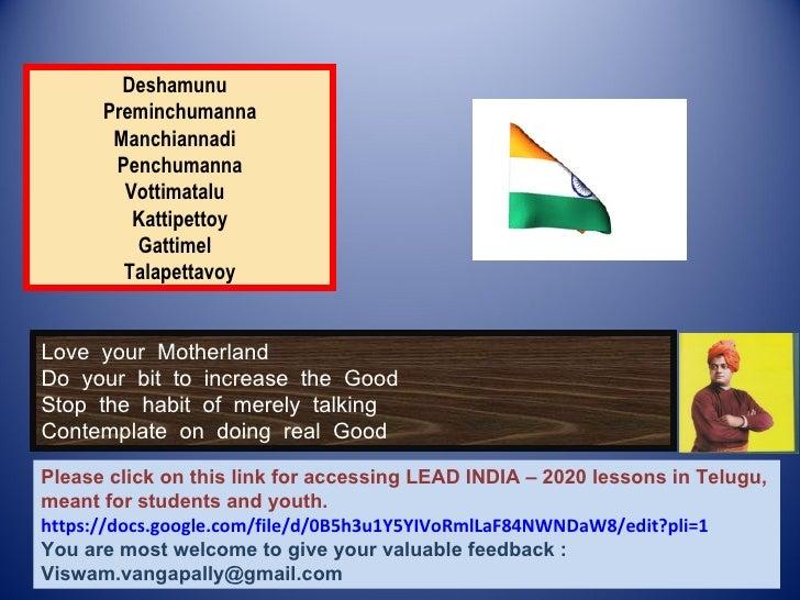 2012 jun17   Lead India Lessons