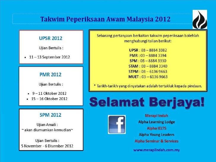 2012 Children's Program