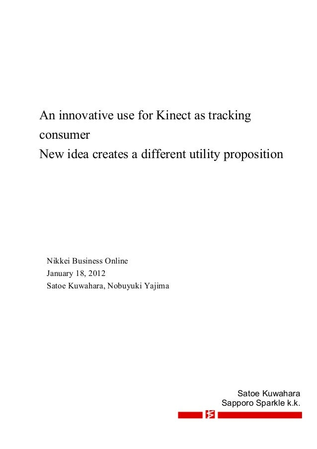 An innovative use for Kinect as trackingconsumerNew idea creates a different utility proposition Nikkei Business Online Ja...