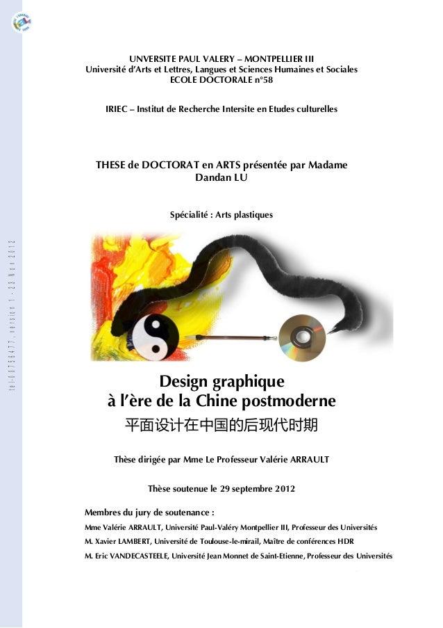 Design graphique à l'ère de la Chine postmoderne - Dandan LU