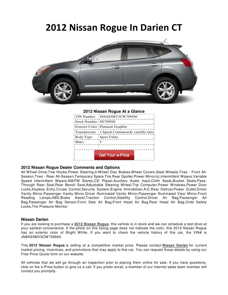 2012 Nissan Rogue In Darien CT                                      2012 Nissan Rogue At a Glance                         ...