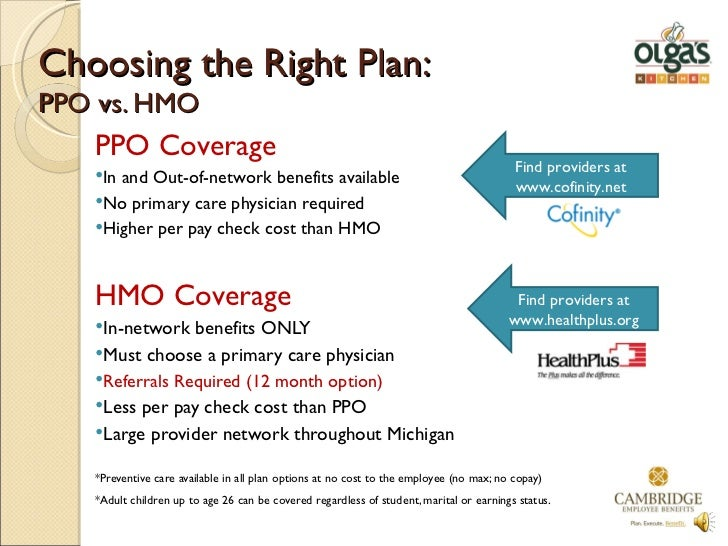 Epo vs ppo vs hmo vs hsa