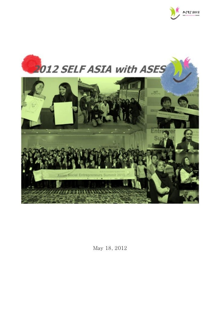 2012 self asia with ases proposal eng