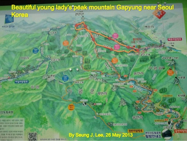 Beautiful young lady's peak mountain Gapyung near SeoulKoreaBy Seung J. Lee, 26 May 2013