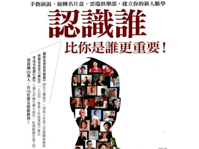 2013.05.30 商業周刊