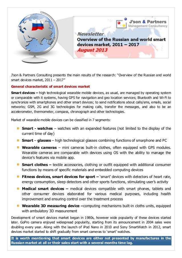 2013 08-14 smart-device_mw_en