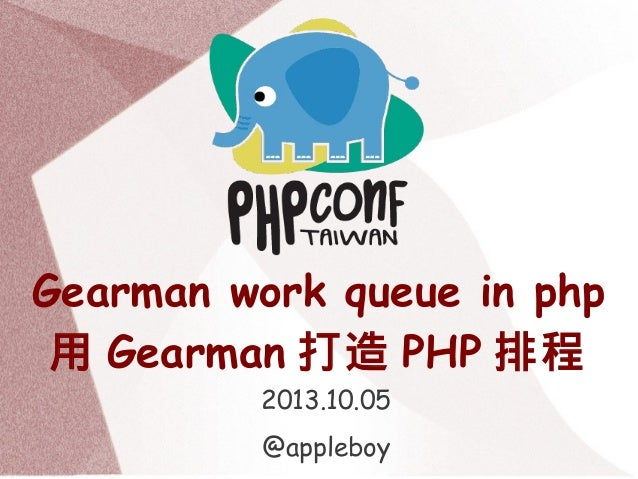 Gearman work queue in php 用 Gearman 打造 PHP 排程 2013.10.05 @appleboy