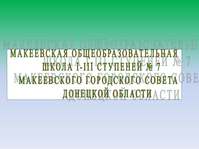 КРУЖОК «Рукодельница»