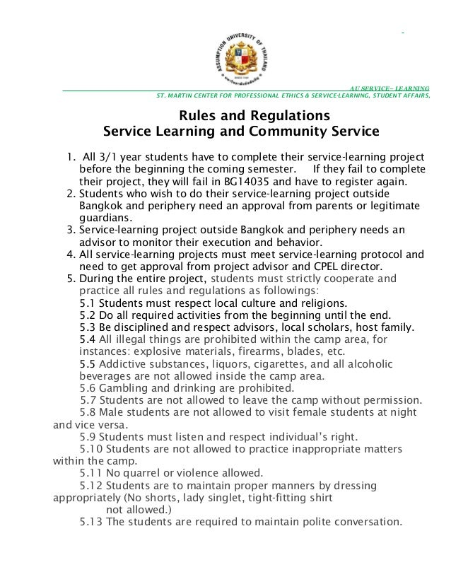 AU SERVICE– LEARNING ST. MARTIN CENTER FOR PROFESSIONAL ETHICS & SERVICE-LEARNING, STUDENT AFFAIRS,  Rules and Regulations...
