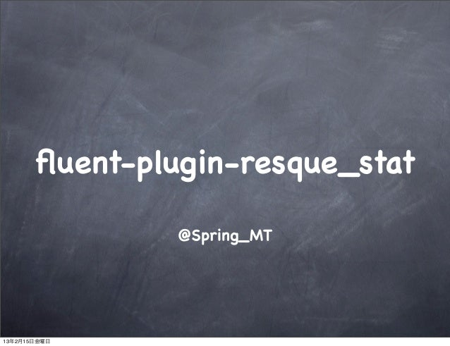 fluent-plugin-resque_stat