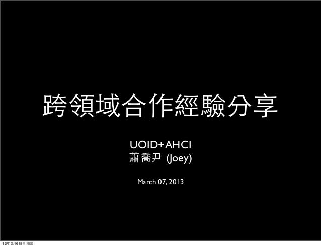 20130307 uoid joey