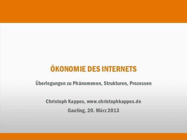 Ökonomie des Internets
