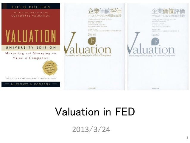 Valuation in FED 2013/3/24 1