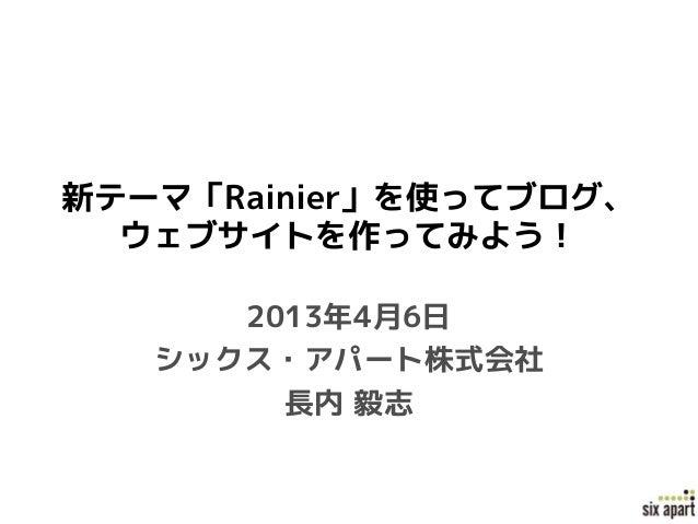 20130406 rainier study