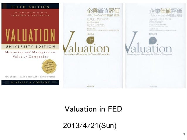 Valuation in FED 2013/4/21(Sun) 1