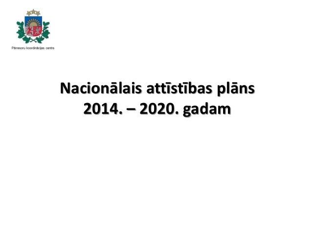 Nacionālais attīstības plāns 2014. – 2020. gadam