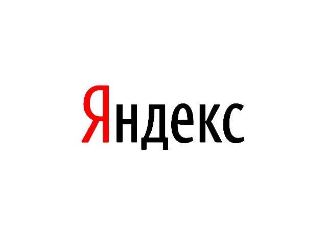 Яндекс.КИТ: Построение виртуальных стендов