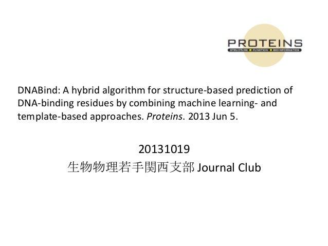 20131019 生物物理若手 Journal Club