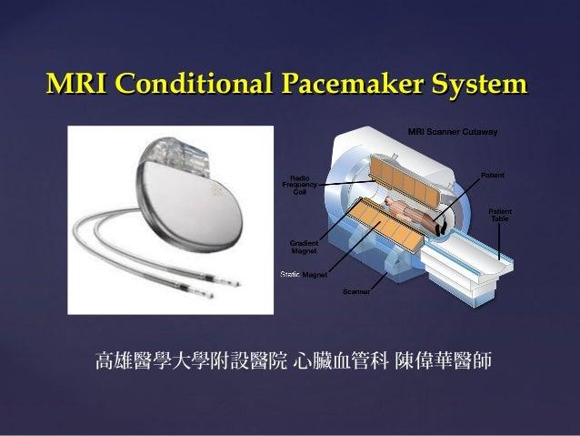 MRI Conditional Pacemaker System  { 高雄醫學大學附設醫院 心臟血管科 陳偉華醫師