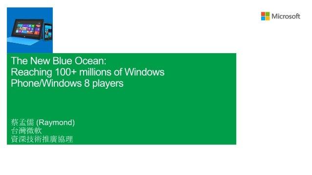 20131122 台北遊戲開發者論壇