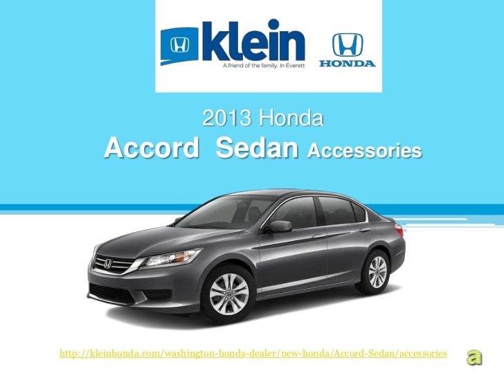 The New 2013 Honda Accord Accessories