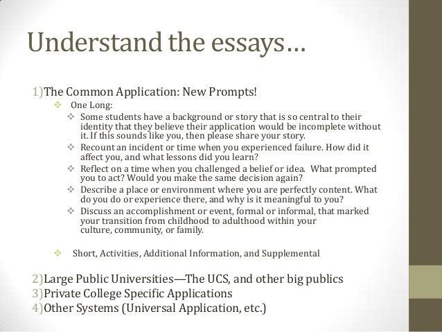 example of good common app essays
