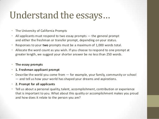 Georgetown essay length