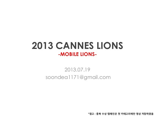 2013 cannes lions_mobile summary