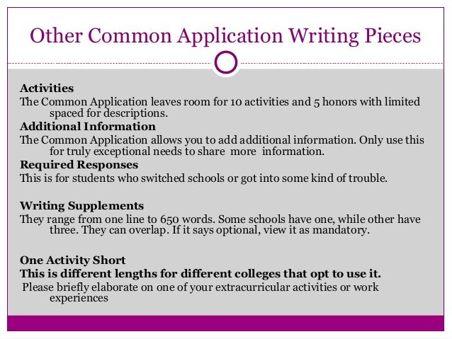 Common application extracurricular essay?