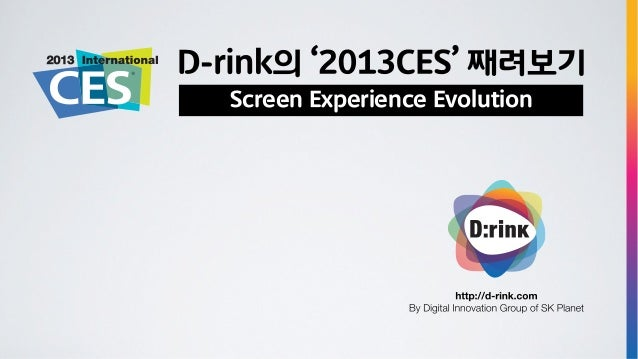 2013 CES Recap - Screen Experience Evolution